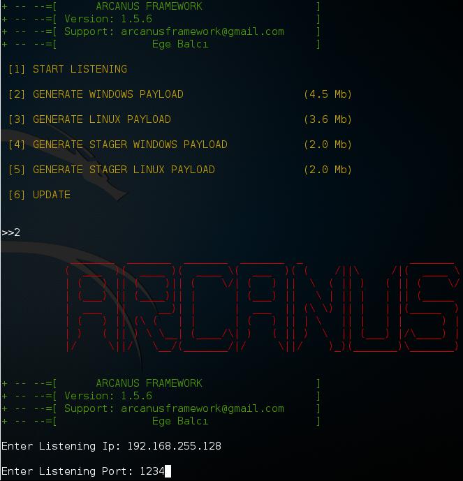 arcanus_konfig